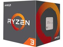 AMD Ryzen 3 1200 3.1GHz AM4 Desktop CPU